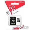 Карта памяти SD / MicroSD с адаптером - 32 гигабайт