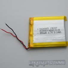 Аккумулятор навигатора 48мм*43мм*4мм 850mAh